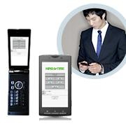 位置情報(スマートフォン・携帯)を利用した勤怠管理システム