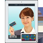iPadでのカメレオンコード ライセンス
