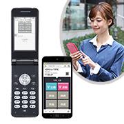 位置情報・GPS 勤怠管理(携帯~1人1台)ー