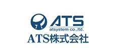 ATS株式会社