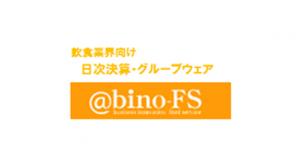 bino-FS