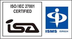 ISMS認定