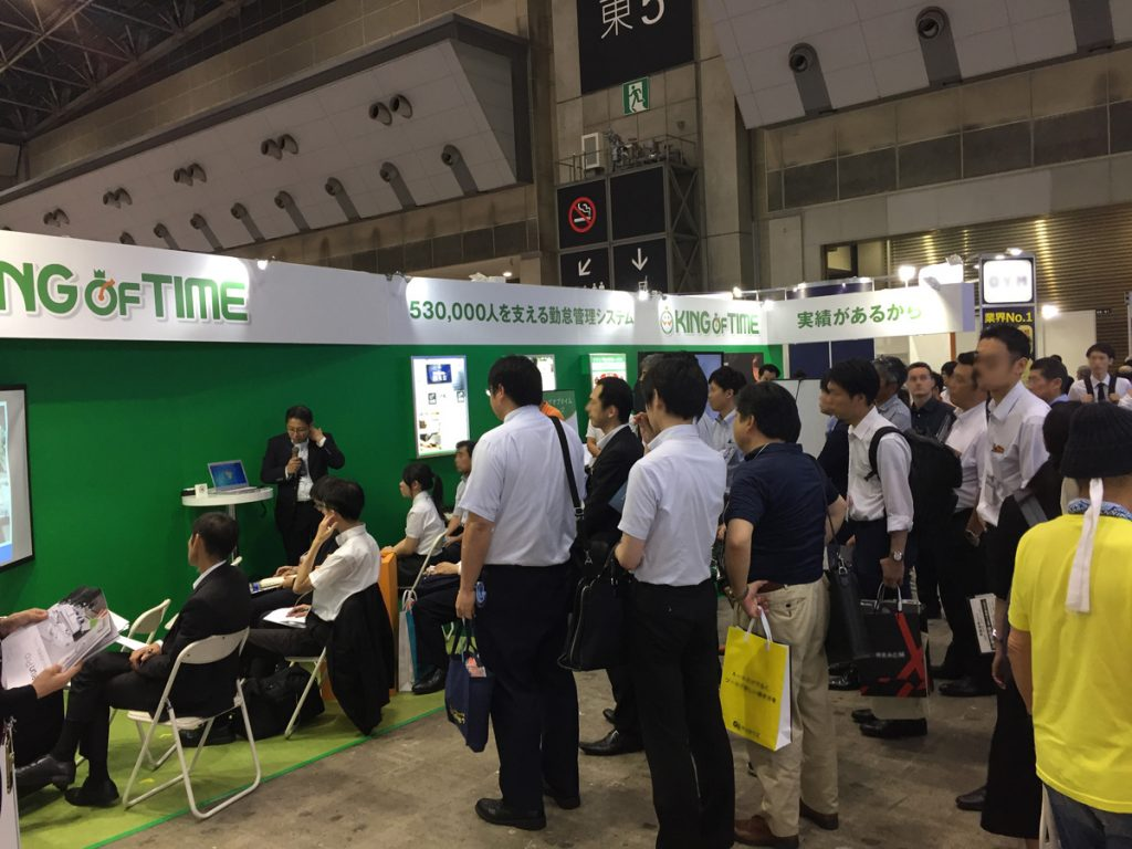HR EXPOの様子