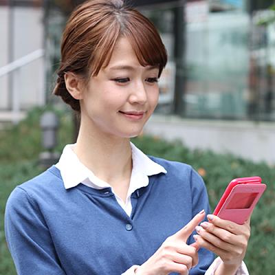 モバイル(携帯電話・スマホ・位置情報)2