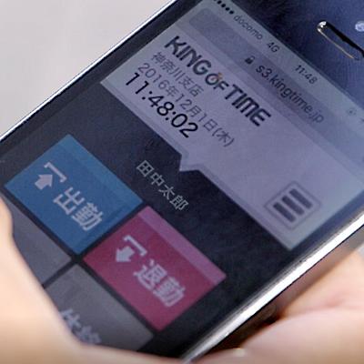 モバイル(携帯電話・スマホ・位置情報)3
