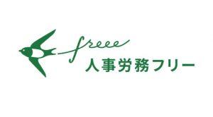 freee