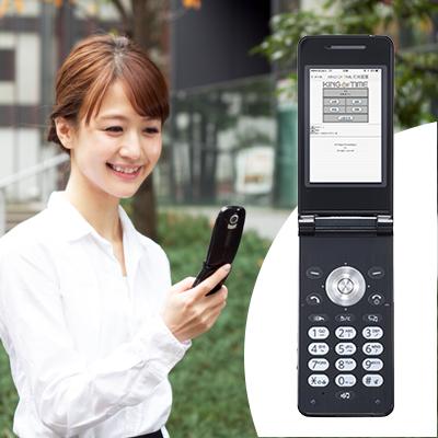 モバイル(携帯電話・スマホ・位置情報)4
