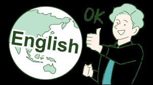 英語対応・海外対応