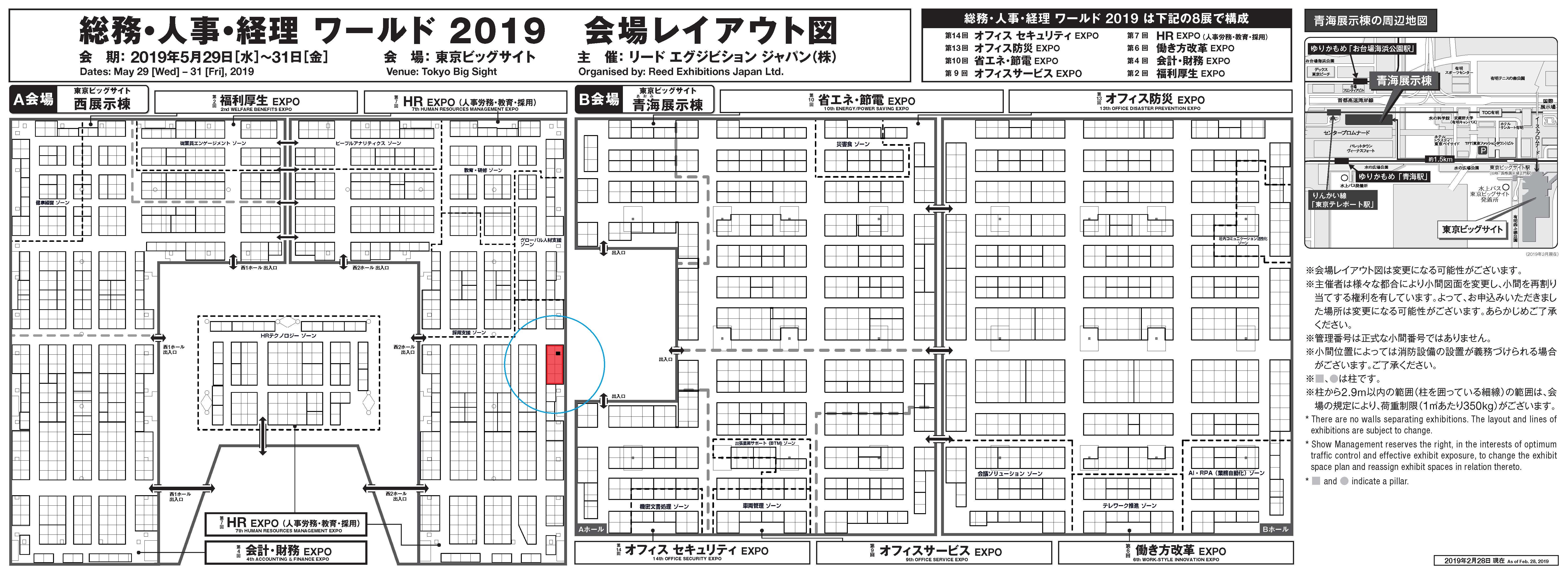 ホールマップ