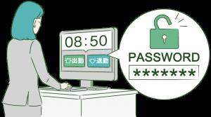 パスワード認証(共用PCでクリック打刻)