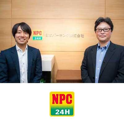 日本パーキング株式会社様