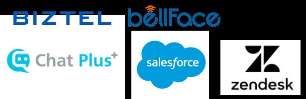 社内利用サービス「BIZTEL」「Salesforce」「ベルフェイス」「チャットプラス」