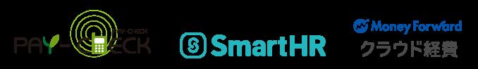 社内利用サービス「SmartHR」「マネーフォワード クラウド経費」「PAY CHECK」