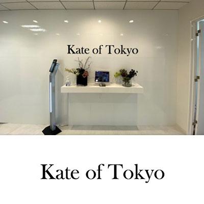 株式会社ケイトオブ東京