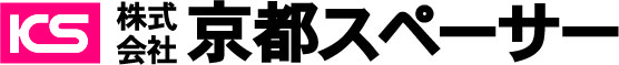 京都スペーサー様