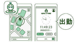 GPS勤怠管理 for KING OF TIME アプリ
